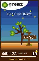 1376132939_01223.jpg